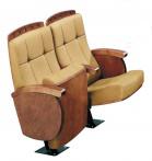 Кресло «Фигаро ЕХ Вуд»