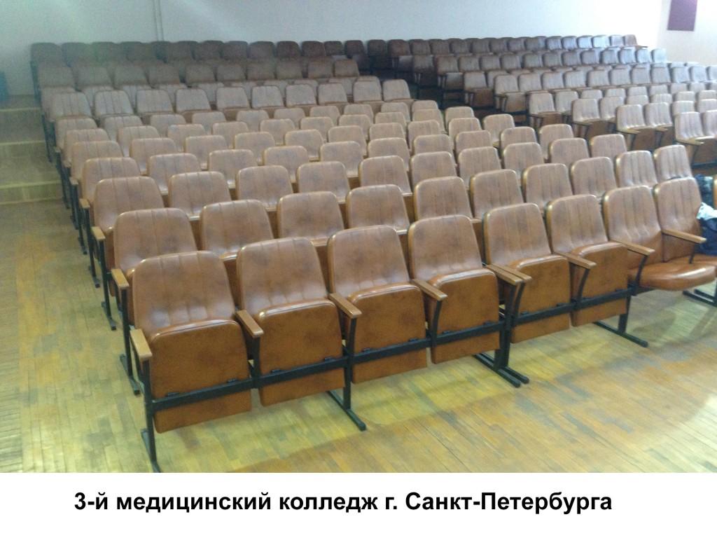 3-й медицинский колледж г. Санкт-Петербурга
