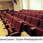 Администрация г. Пушкин Ленинградская область